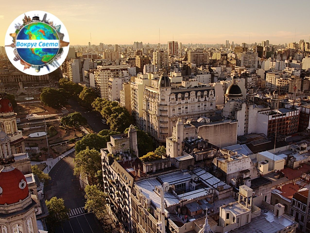buenos aires basic information and short history