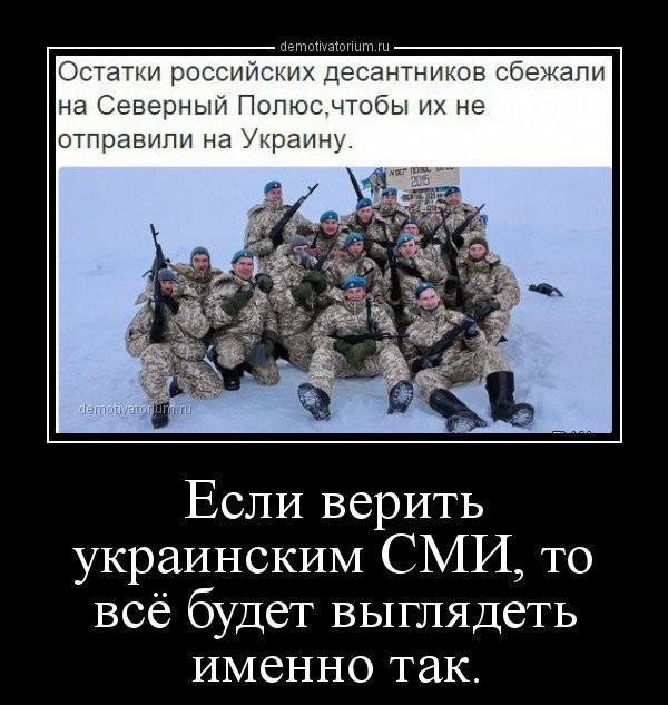 Украина в картинках смешных и не очень часть, открытки