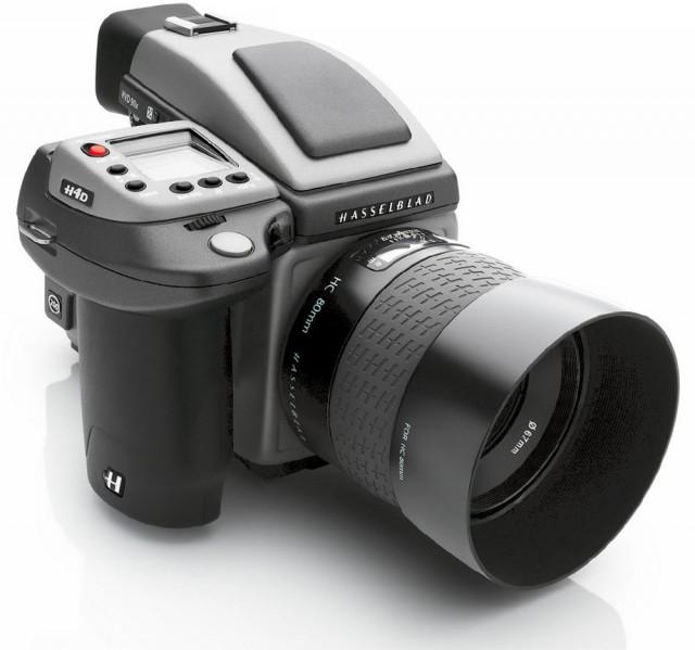 Самый дорогой прффесианальный фотоаппарат