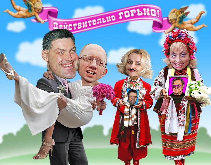 Смешные картинки про украину 2016