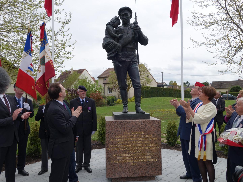 Франция памятник русским партизанам фотографии
