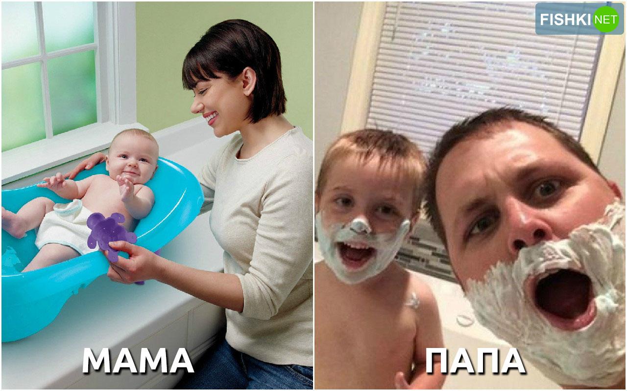 Ребенок остается с отцом. - если ребенок остался с папой - запись 44
