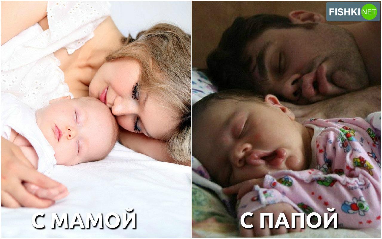 Картинки по запросу демотиваторы когда мама не в духе