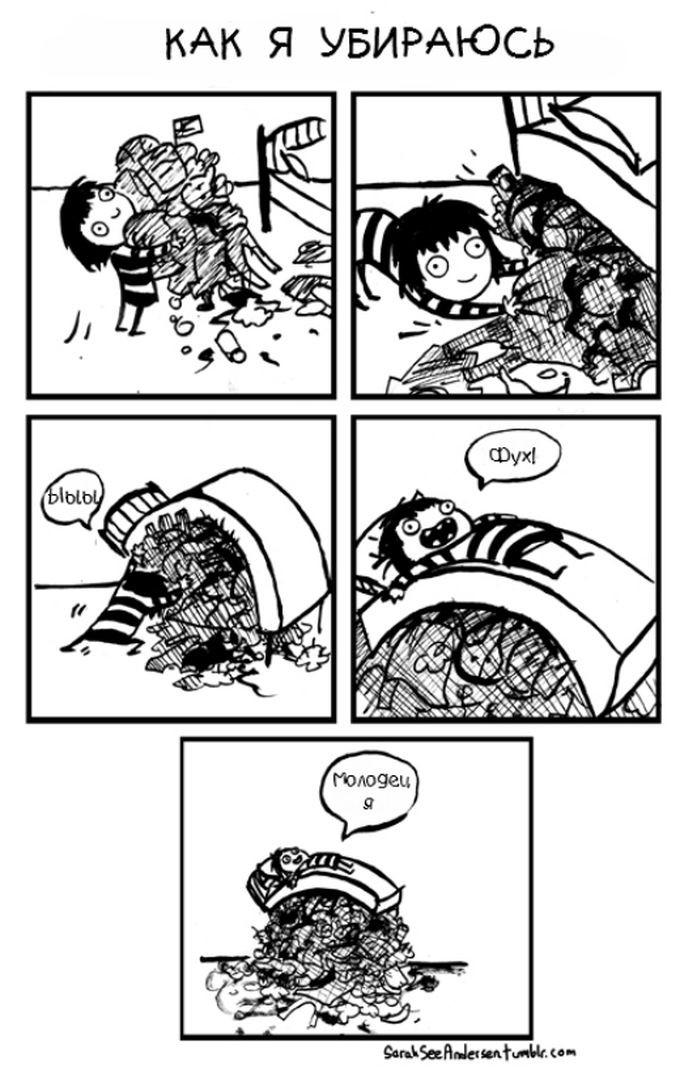 Девочки в порно комиксах