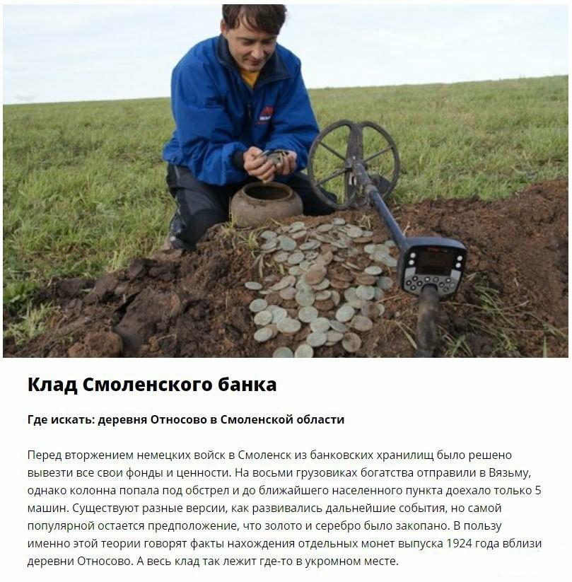 Можно ли копать с металлоискателем в мо - alex-andr.ru.