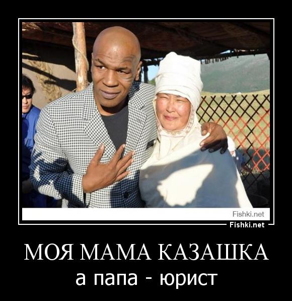 Прикольные картинки на казахском языке, крестной маме