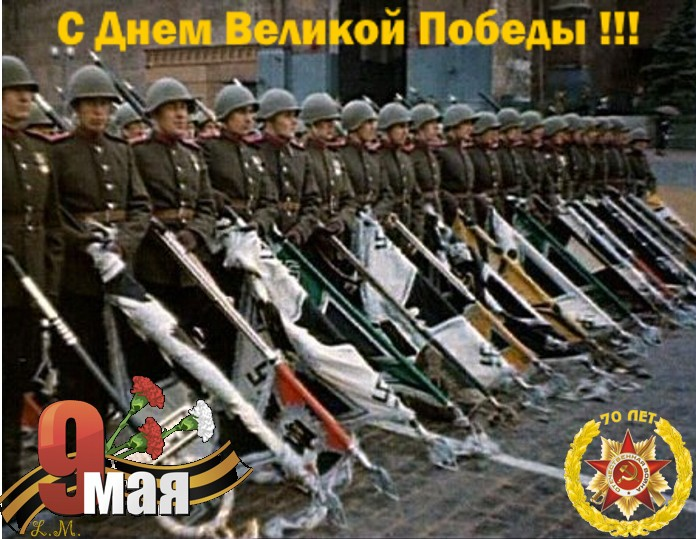 С Днём Победы !!! http://maltseva-marina.ru/post361496902/?upd, youtube.com, СССР, видео, факты
