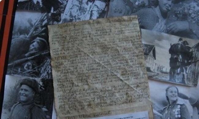 Картинки по запросу Письмо одного танкиста, которое он так и не успел отправить своей любимой