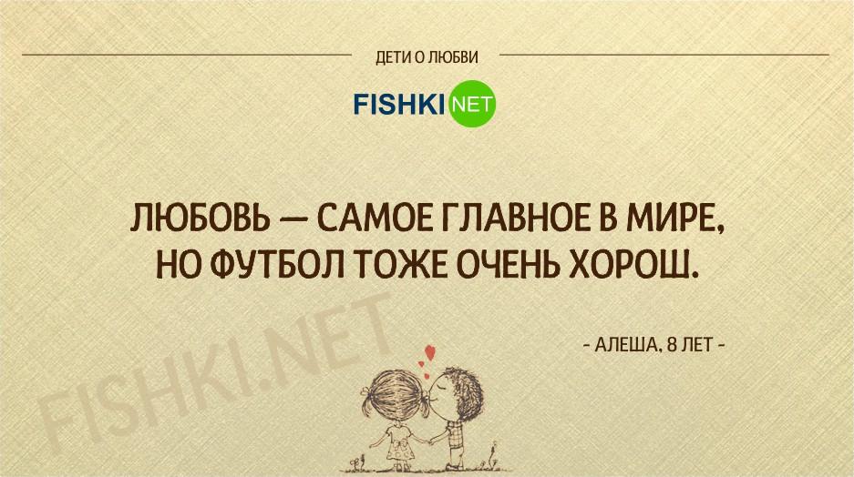 http://cdn.fishki.net/upload/post/201505/12/1529812/4_2.jpg
