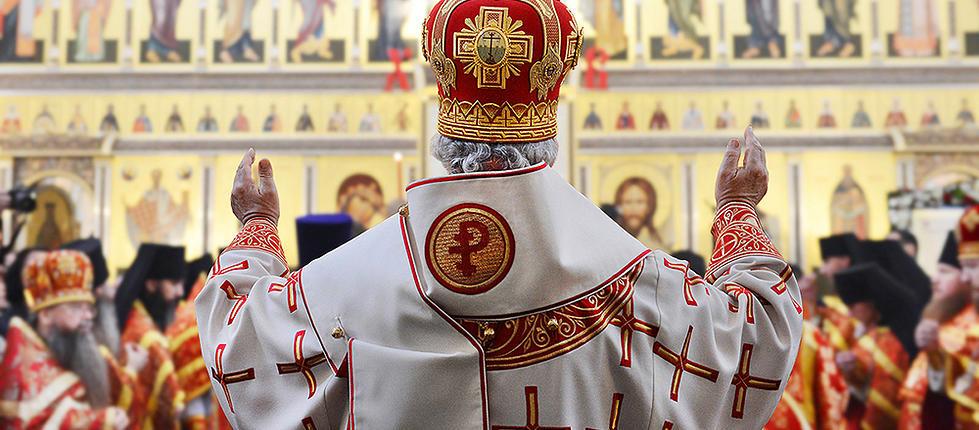РПЦ назвала многоженство нарушением божественного закона