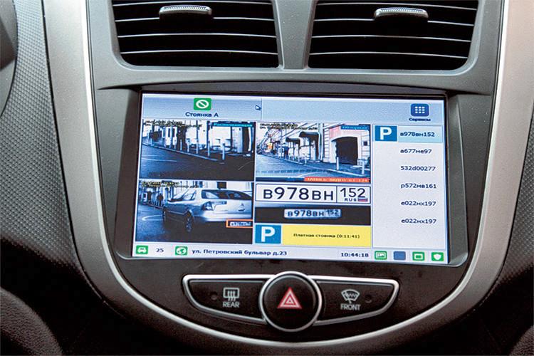 Комплекс «Паркрайт» для контроля парковки авто, видеофиксация, камеры, пдд, штрафы