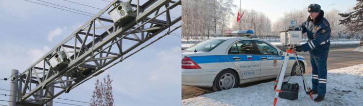 Стационарный комплекс «Крис-С» слева, мобильный «Крис-П» справа авто, видеофиксация, камеры, пдд, штрафы