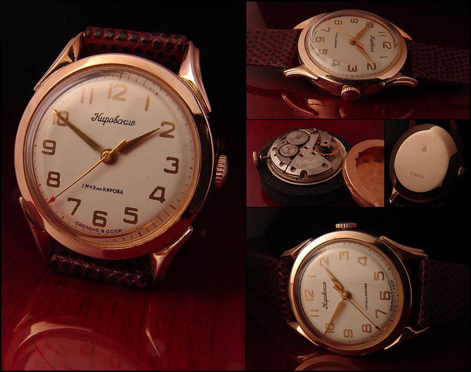 этой золотые часы советского производства фото тест узнай какой