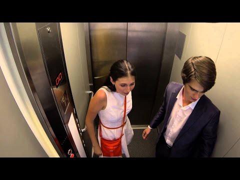 видео онлайн секс в лифте