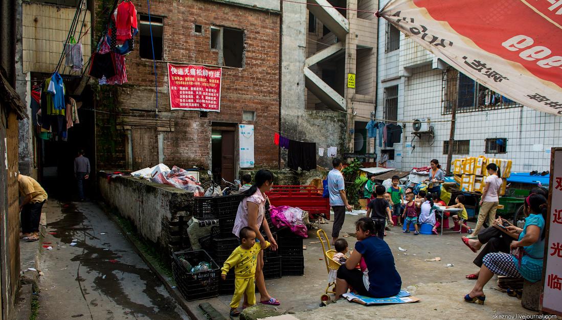 запечатлеть фото бедных китайцев приведет