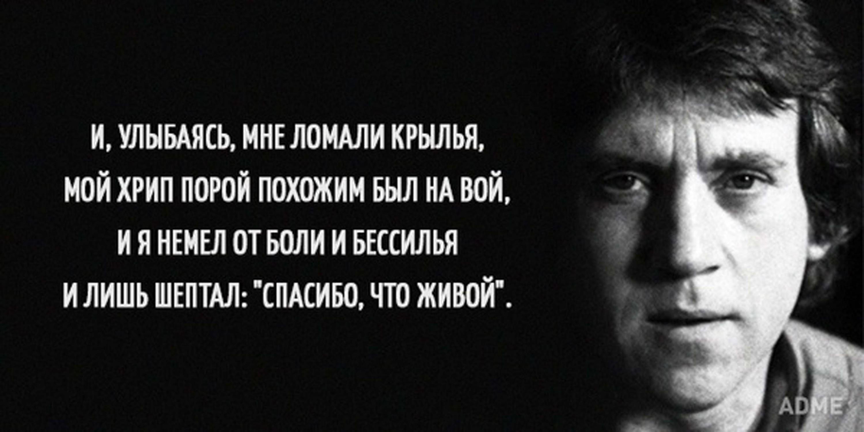 картинки с цитатами владимира высоцкого отец