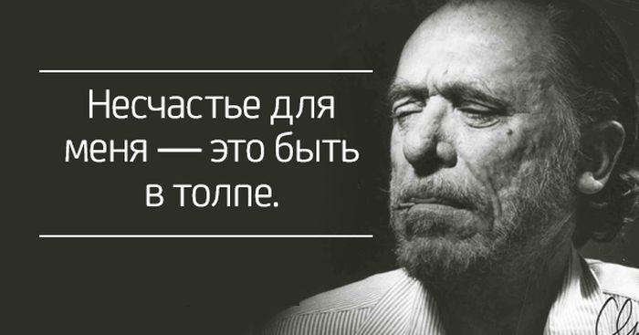 комментарии друзья Записки цитаты рецептов