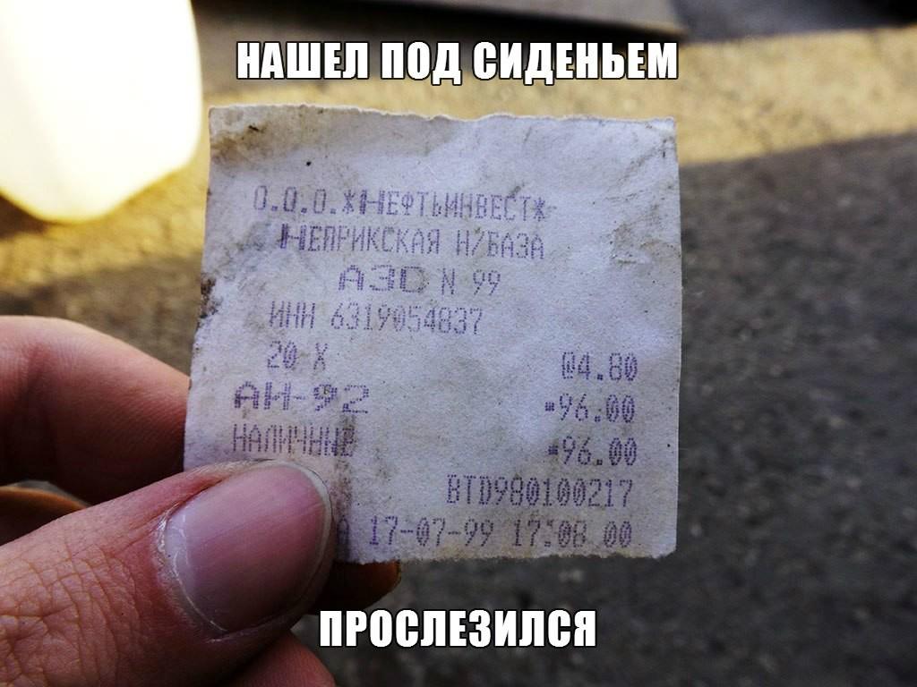 https://cdn.fishki.net/upload/post/201506/01/1551087/5_002.jpg