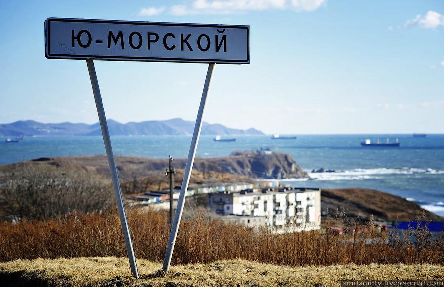 лучший мужской карта приморского края поселок южно-морской Санкт-Петербург