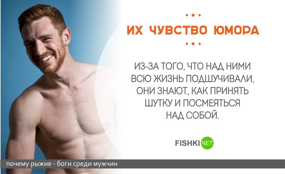 Толстые мужики рыжие — img 15