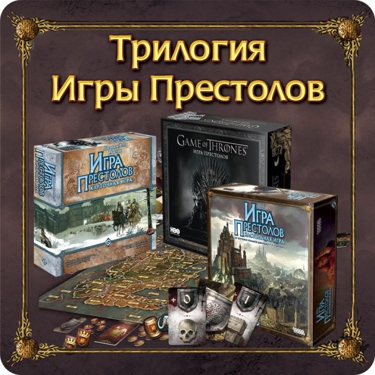 Игровой автомат золото партии бесплатно