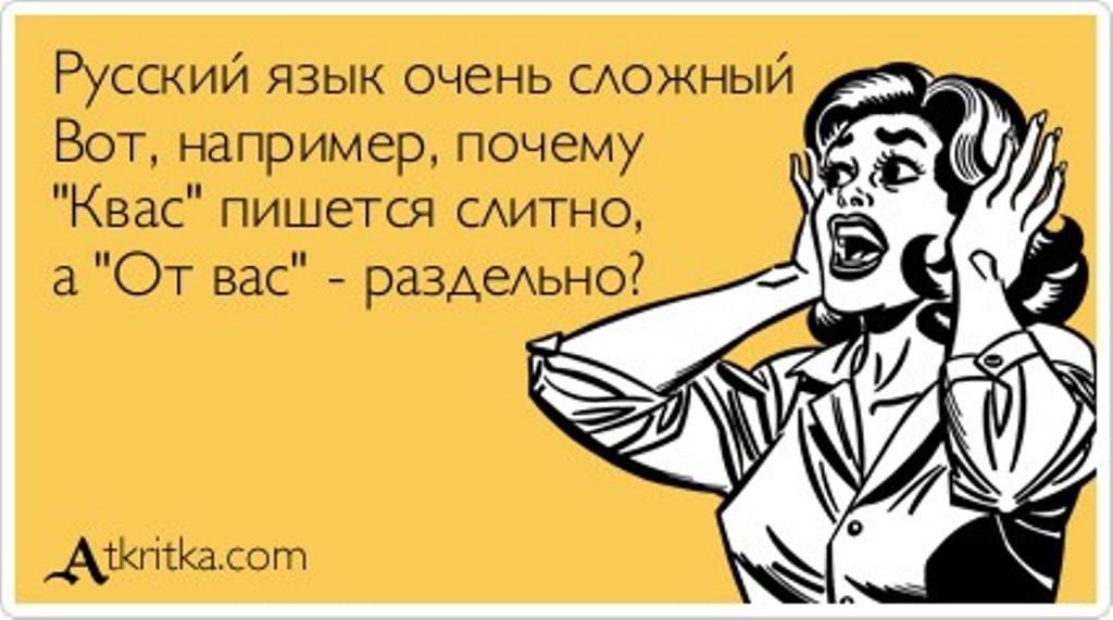 atkritka_1389390072_283-1.jpg