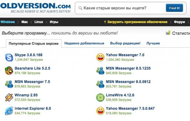 Русские пикаперы рабочие сайты прямые сайты