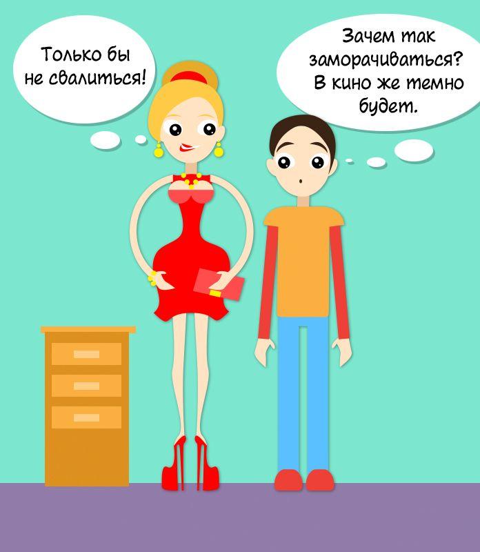 мальчик и девочка голые Bl-lit