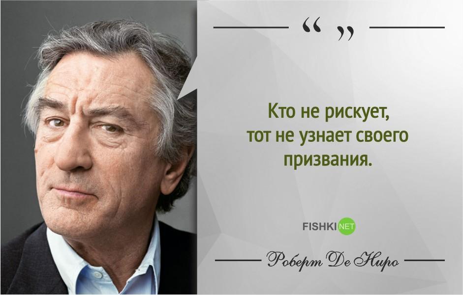 Солженицын цитаты в картинках мой игровой