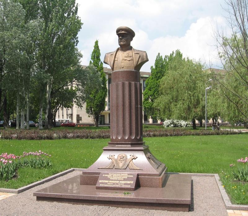 Реферат на тему памятники донецка 3845