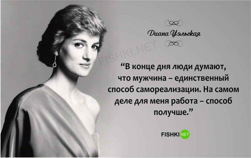 поздравления с цитатами известных людей что