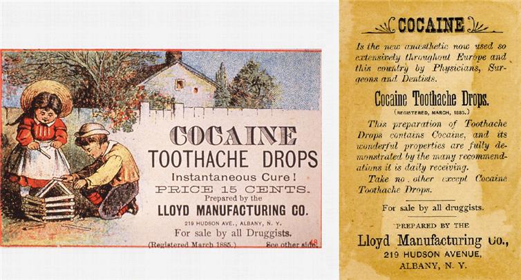 17. Болеутоляющие таблетки с кокаином медицина, ретро, фото
