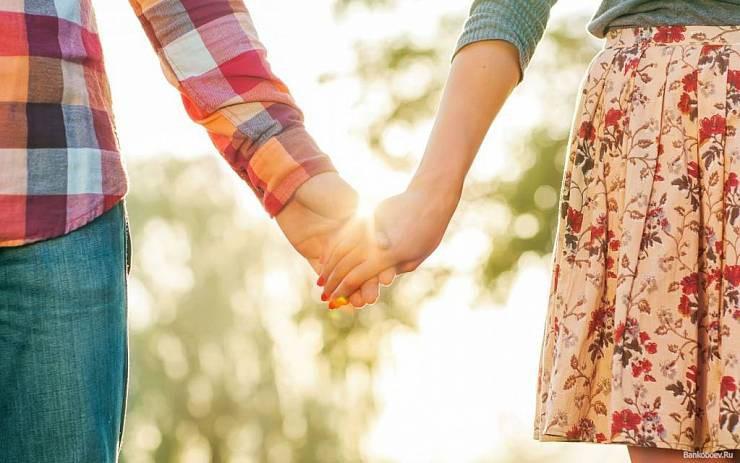 Картинки по запросу 42 секрета долгих отношений