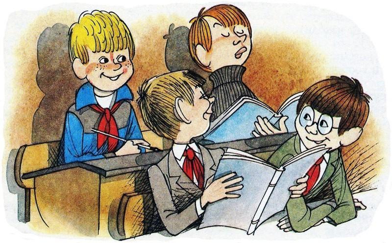 Витя малеев в школе и дома картинки