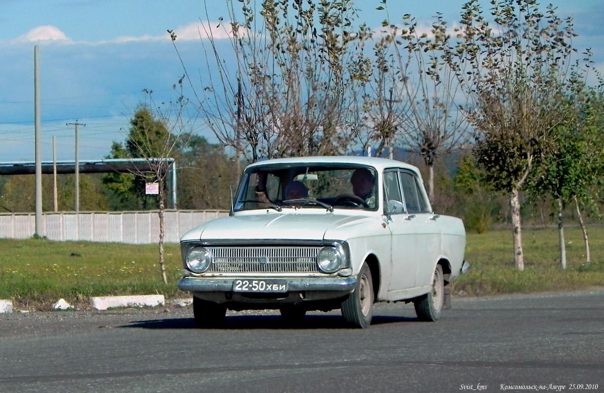 газ 412 продажа в комсомольск на амуре термодинамической