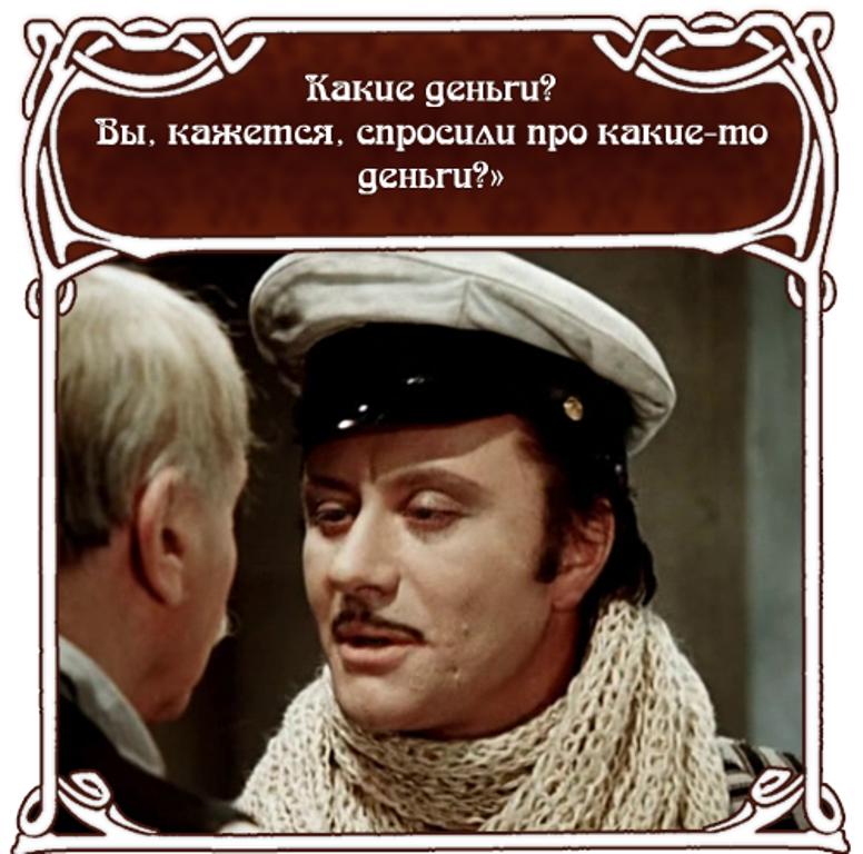 Британія зобов'язала російського олігарха Абрамовича пояснити походження статків для отримання нової візи, - The Telegraph - Цензор.НЕТ 7787