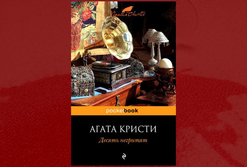 Детективные русские книги