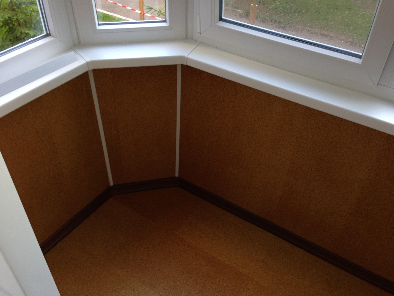 Как сделать балкон с нулЯ.