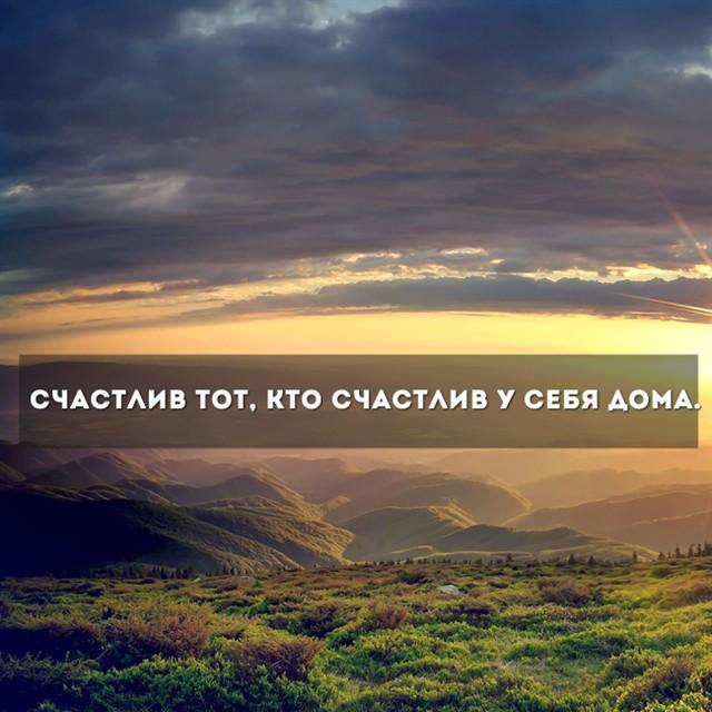 заказ красивые картинки с мудрыми мыслями циперович стал