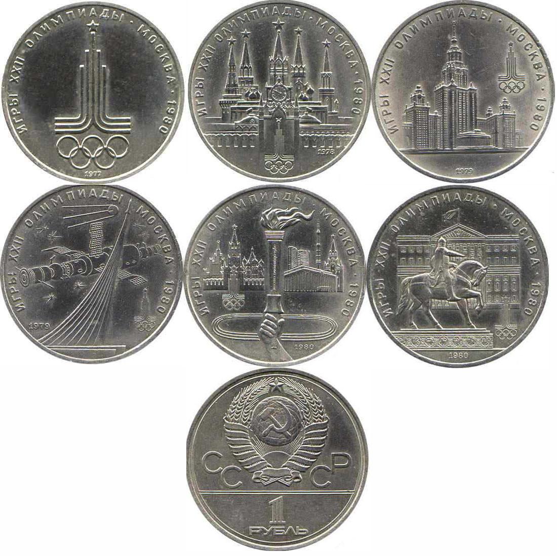 фото всех юбилейных монет ссср копеек рецепт гратена