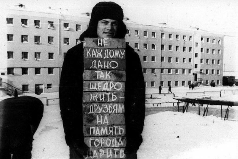 12. Комсомольская стройка. Надым, 1971 год. история, фото