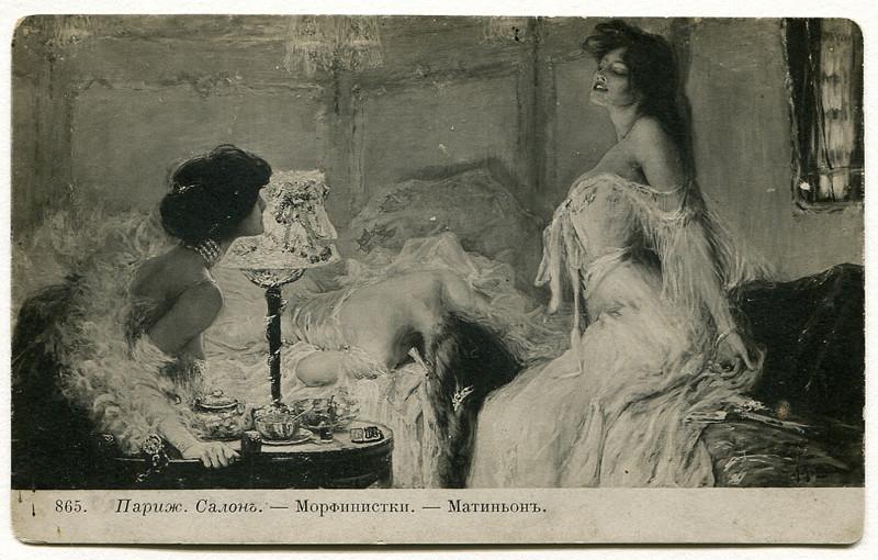 Старинные эротические открытки