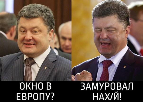 Украина картинки политика смешное, днем службы