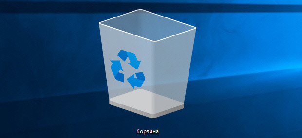 Recover a file deleted from recycle bin mac