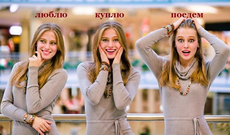 Девочка крнчает вовремя секса русское