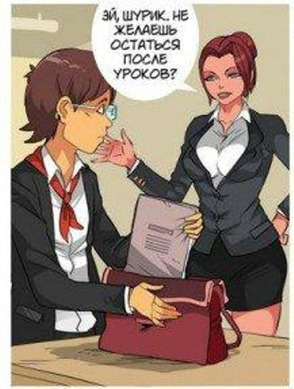 Сексуальная малодая училка