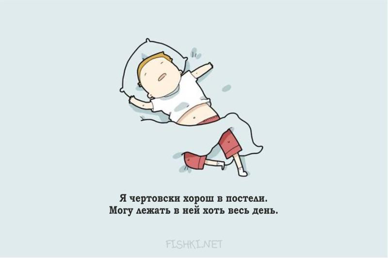 Открытка для тех кто не спит