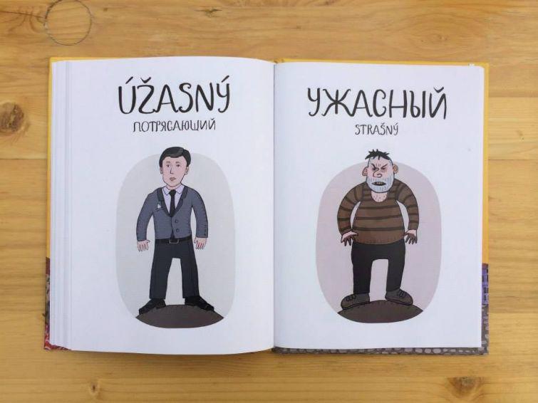 анекдоты на чешском языке пизде
