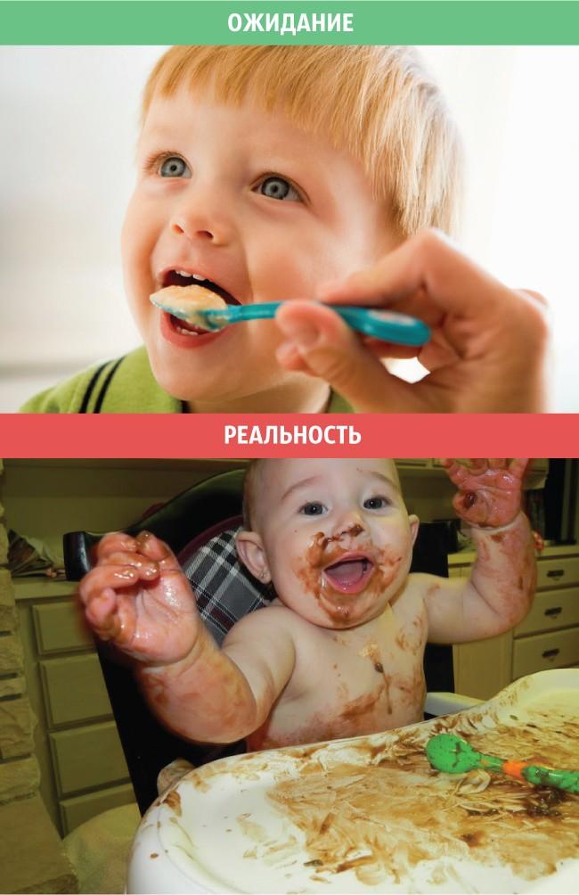 3. Кормление ребенка женщины, ожидание и реальность, юмор