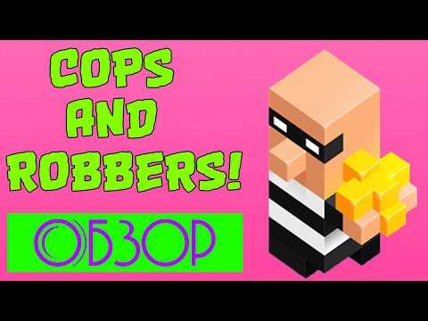 COPS AND ROBBERS! Обзор на Android